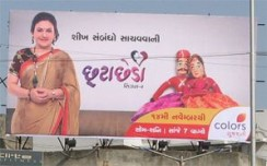 Colors Gujarati builds OOH visibility for Chutta Chedda