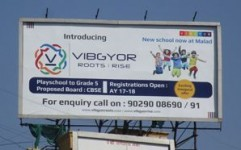 Vibgyor turns the spotlight on its young achievers