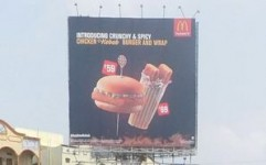 McDonald's dishes out'Any Time Kebab' offering in Hyderabad