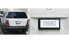 Digital license plate -  next DOOH frontier