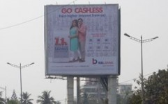 RBL Bank reinforces'Apno Ka Bank' proposition, promotes cashless transactions