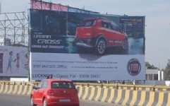 Fiat's Urban Cross slips into cruise mode on OOH tracks