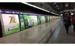 Oriental Insurance dominates Delhi Metro Line II