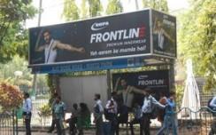 Rupa Frontline makes an impressional presence in Kolkata, Howrah