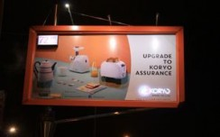 Koryo beckons consumers with quality assurance