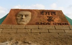 ZEE TV creates an OOH atmosphere for'Dangal'