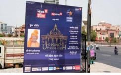 ETV promotes CM Yogi Adityanath's'Uprising Uttar Pradesh'