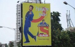 Re-energised & refreshed SONY SAB takes new look to OOH