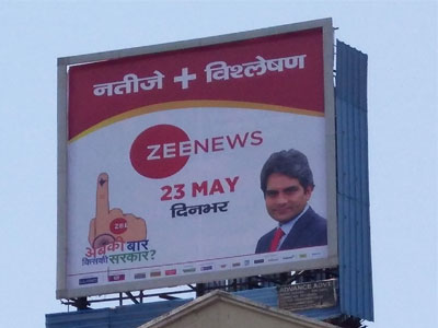 How TV channels piggyback on OOH for poll results
