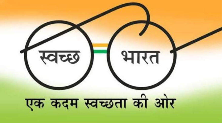 Swachh Bharat Abhiyan Passes Tender Looking For Agencies