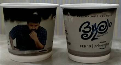 Drishyam 2 Paper cups